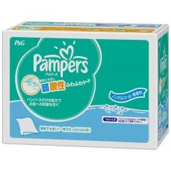 Maxi Giga pack 756 Lingettes Bébés Pampers Fresh Clean sur Promo Couches