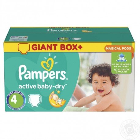 Pack jumeaux 910 Couches Pampers Active Baby Dry taille 4 sur Promo Couches